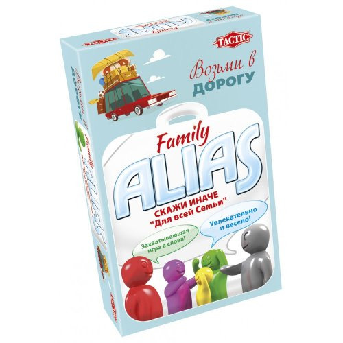 Alias Family. Travel (Алиас Семейный. Дорожная Версия) (Элиас) РУС