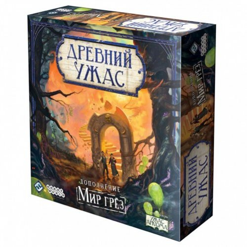 Древний Ужас. Мир Грёз (Eldritch Horror: The Dreamland)