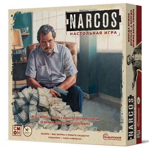 Настольная игра - Нарко (Narcos: The Board Game)