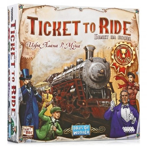 Билет на Поезд: Америка (Ticket to Ride) RUS