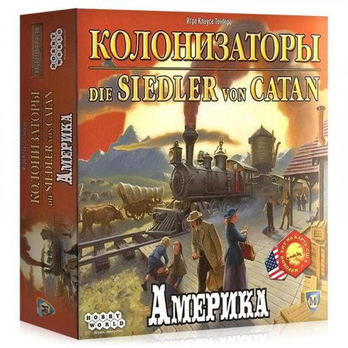 Настольная игра - Колонизаторы. Америка (Settlers of America: Trails to Rails)