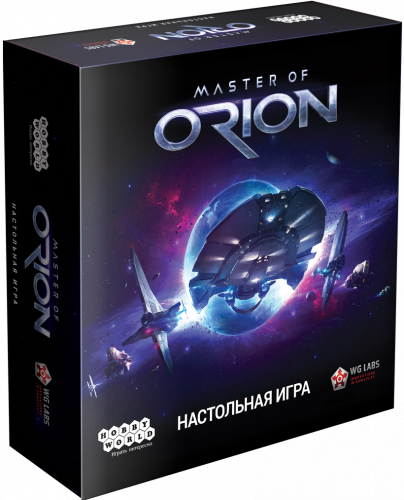 Master Of Orion (Мастер Ориона)
