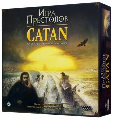 - Колонизаторы: Игра Престолов (Catan: Game Of Thrones)