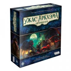 - Ужас Аркхэма. Карточная Игра (Arkham Horror The Card Game)