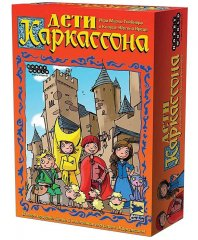 - Дети Каркассона (The Kids Of Carcassonne)
