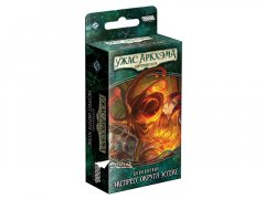 - Ужас Аркхэма. Карточная Игра. Экспресс Округа Эссекс (Arkham Horror: The Card Game - The Essex County Express. Myphos Pack) (дополнение)