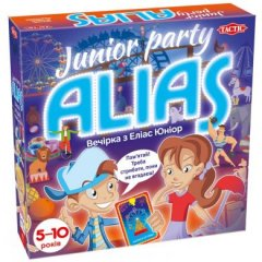 - Alias Party Junior (Еліас Юніор Вечірка) UKR