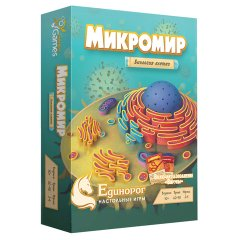 - Микромир: Биология Клетки (Cytosis: A Cell Biology Game)