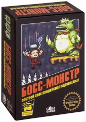 - Босс-Монстр (Boss Monster: The Dungeon-Building Card Game)