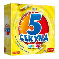 - 5 Секунд Junior UKR