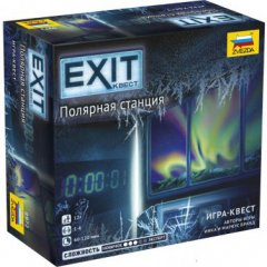 - EXIT: Квест. Полярная Станция (EXIT: The Game. The Polar Station)