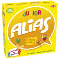 - Alias Junior (Еліас Юніор) УКР.