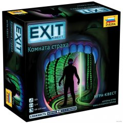 - EXIT: Квест. Комната страха (EXIT: The Game - The Haunted Roller Coaster)
