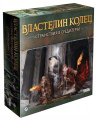 - Властелин колец: Странствия в Средиземье. Тёмные тропы (The Lord of the Rings: Journeys in Middle-earth. Shadowed Paths Expansion) дополнение RUS