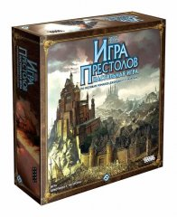 - Игра Престолов, второе издание (A Game of Thrones: The Board Game Second Edition)