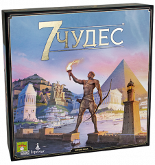 - 7 Чудес: Друге Видання (7 Чудес: Второе Издание, 7 Wonders: Second Edition) UKR