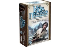 - Игра Престолов: Пир Воронов (Game of Thrones: The Boardgame — A Feast for Crows) дополнение