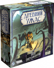 - Древний Ужас. Под Пирамидами (Eldritch Horror: Under The Pyramids) дополнение