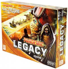 - Пандемия Наследие Сезон 2. Жёлтая (Pandemic Legacy Season 2. Yellow)